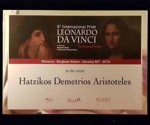 Florence Prize Leonardo Da Vinci